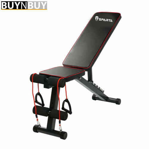 Adjustable Foldable Weight Bench